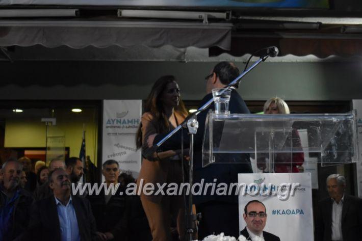 alexandriamou_pantazopouolosegkainia7.4.2019487