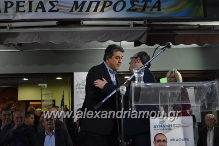 alexandriamou_pantazopouolosegkainia7.4.2019491