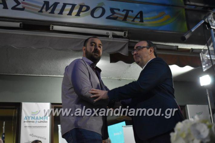 alexandriamou_pantazopouolosegkainia7.4.2019500
