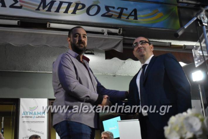 alexandriamou_pantazopouolosegkainia7.4.2019501