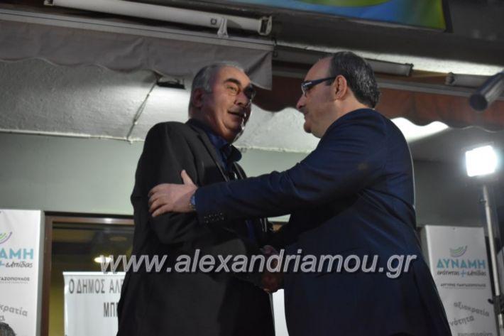 alexandriamou_pantazopouolosegkainia7.4.2019506