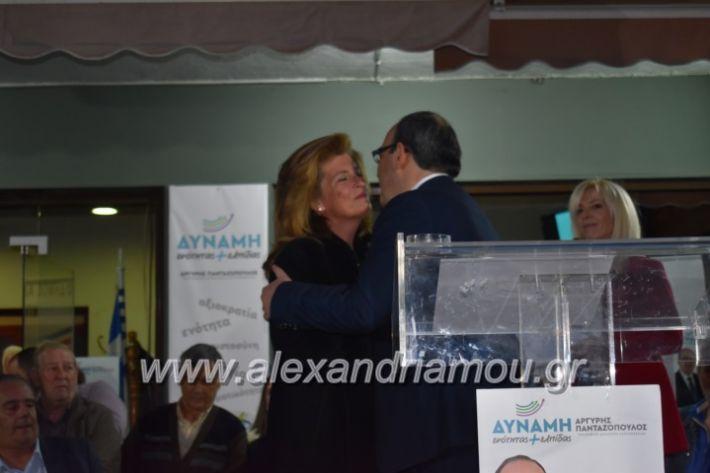 alexandriamou_pantazopouolosegkainia7.4.2019512