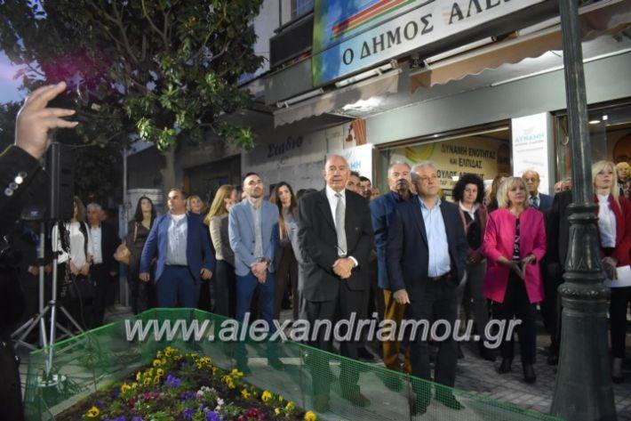 alexandriamou_pantazopouolosegkainia7.4.2019518
