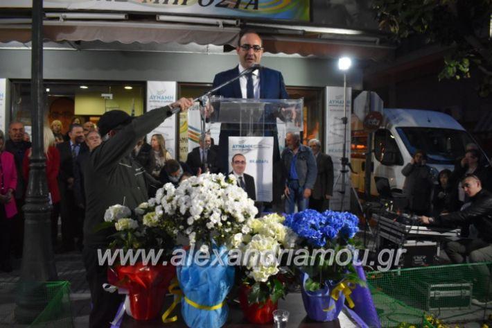alexandriamou_pantazopouolosegkainia7.4.2019523