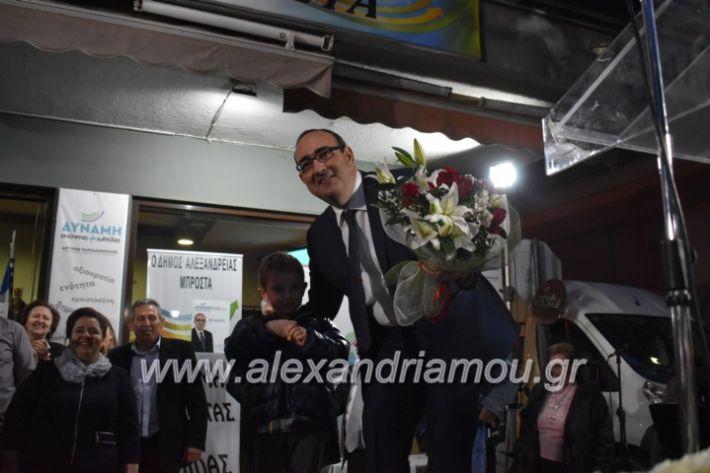 alexandriamou_pantazopouolosegkainia7.4.2019532