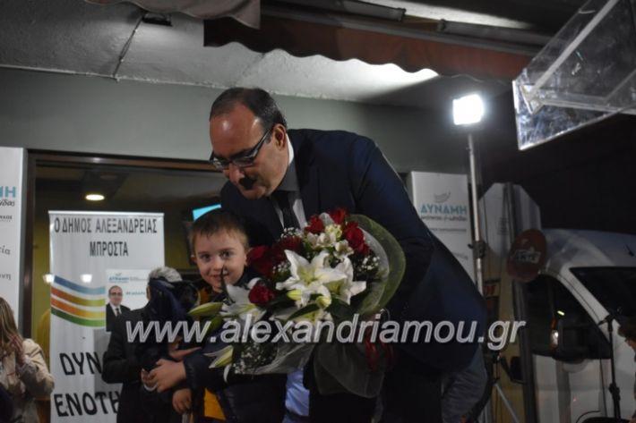 alexandriamou_pantazopouolosegkainia7.4.2019535