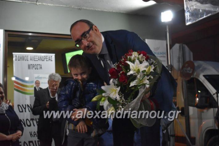 alexandriamou_pantazopouolosegkainia7.4.2019536