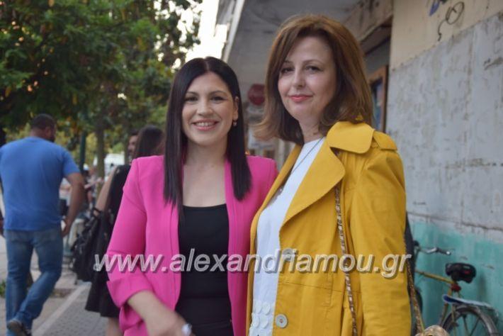 alexandriamou_pantazopoulosomilia22.5.19005
