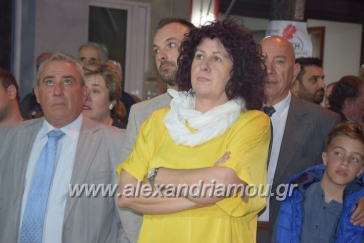 alexandriamou_pantazopoulosomilia22.5.19116