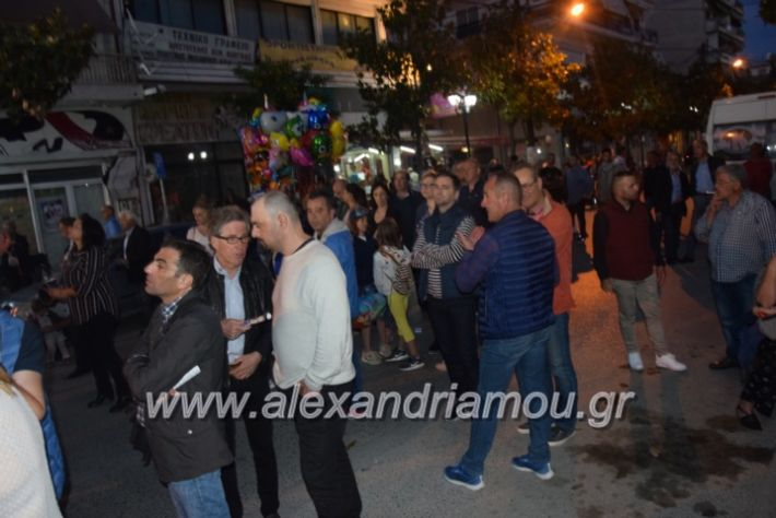 alexandriamou_pantazopoulosomilia22.5.19166