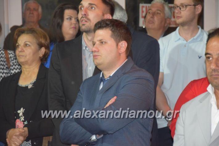 alexandriamou_pantazopoulosomilia22.5.19173