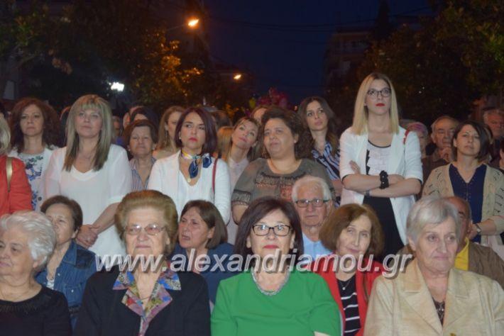 alexandriamou_pantazopoulosomilia22.5.19178