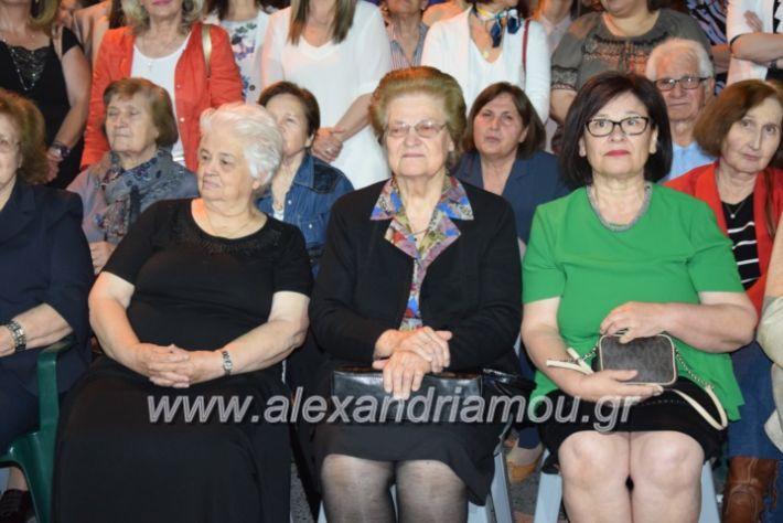 alexandriamou_pantazopoulosomilia22.5.19179