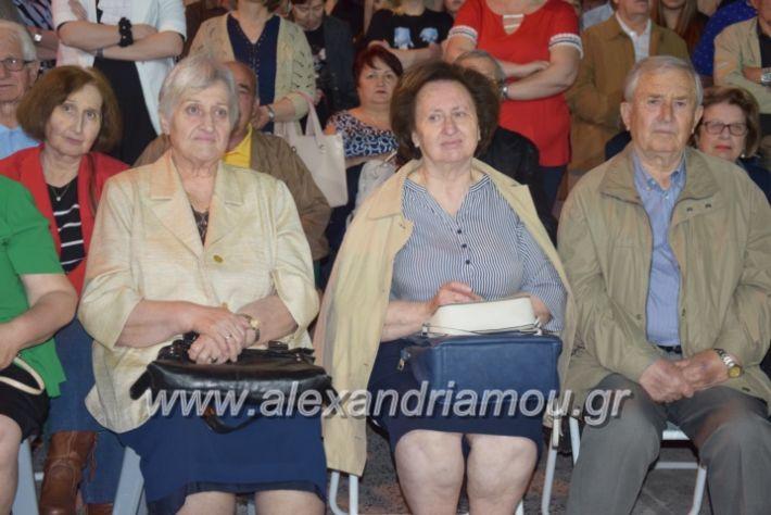 alexandriamou_pantazopoulosomilia22.5.19180