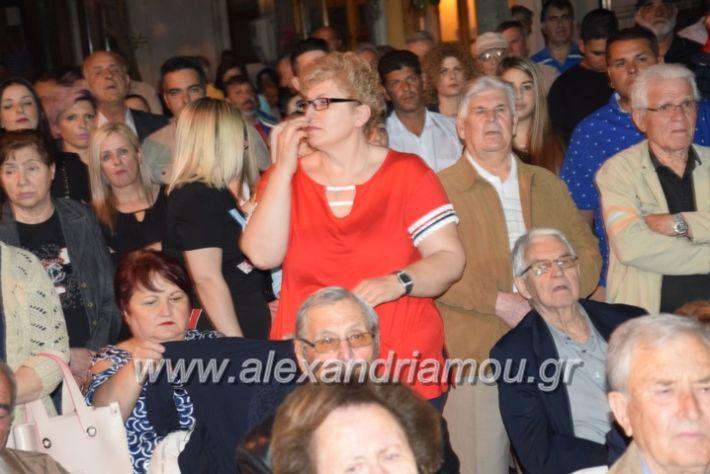 alexandriamou_pantazopoulosomilia22.5.19187