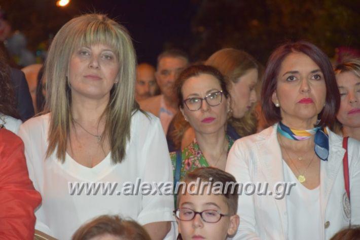 alexandriamou_pantazopoulosomilia22.5.19202