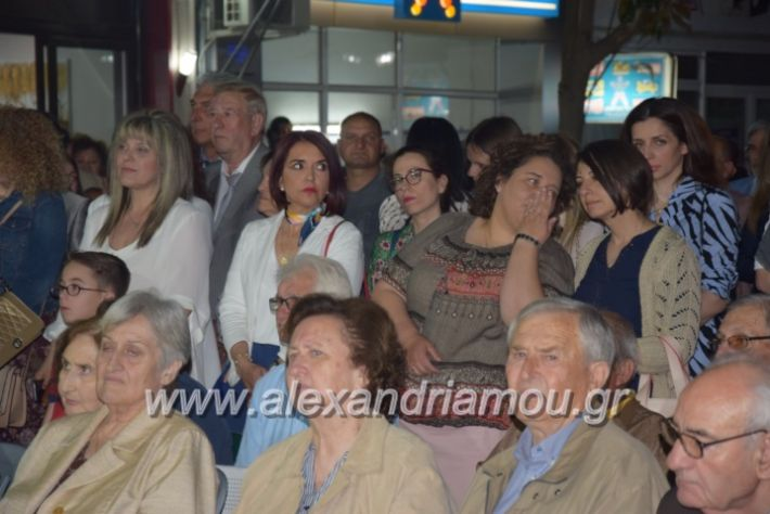 alexandriamou_pantazopoulosomilia22.5.19209