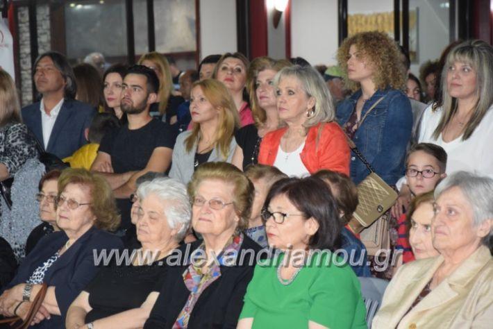 alexandriamou_pantazopoulosomilia22.5.19210