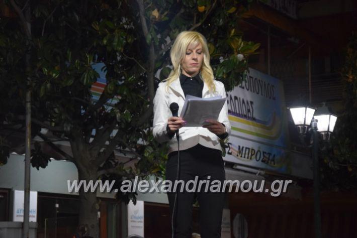 alexandriamou_pantazopoulosomilia22.5.19230