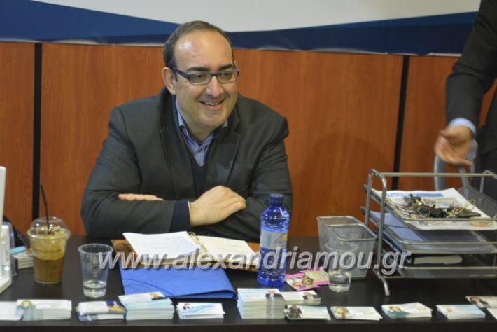 alexandriamou_pantazopoulossinantisi2019001