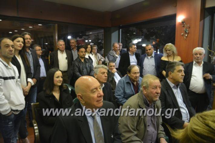 alexandriamou_pantazopoulossinantisi2019008
