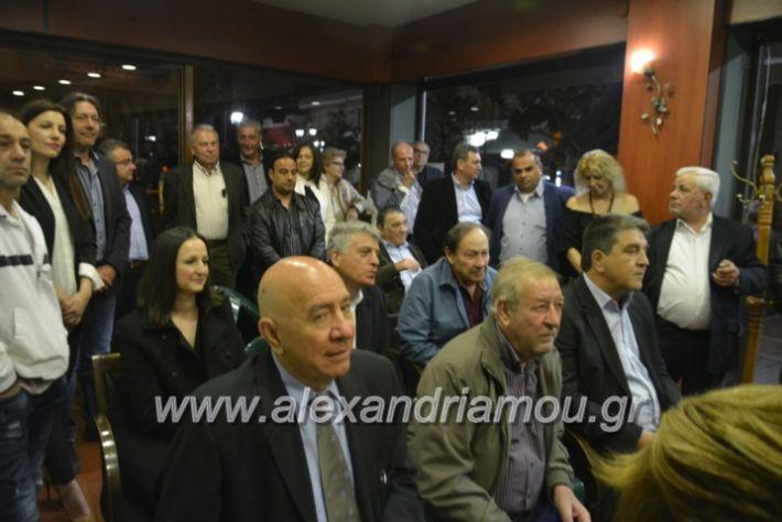 alexandriamou_pantazopoulossinantisi2019009