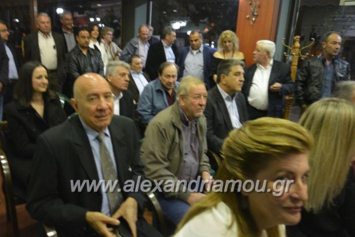 alexandriamou_pantazopoulossinantisi2019010