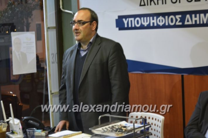 alexandriamou_pantazopoulossinantisi2019011