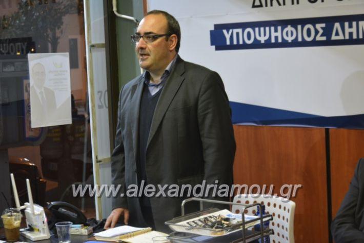 alexandriamou_pantazopoulossinantisi2019012