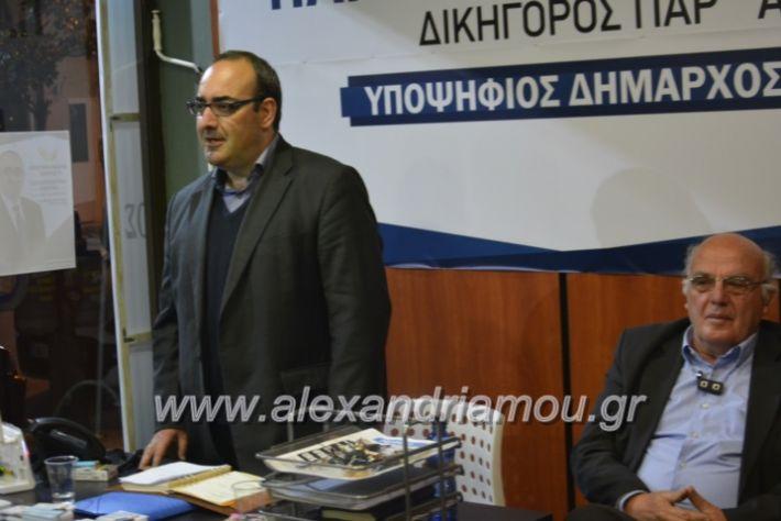 alexandriamou_pantazopoulossinantisi2019013