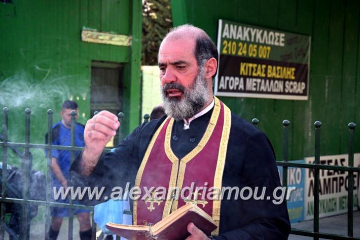 alexandriamou.gr_paokalexandriasDSC_0201