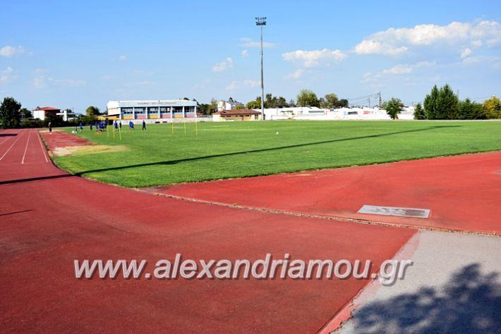 alexandriamou.gr_paokalexandriasDSC_0252