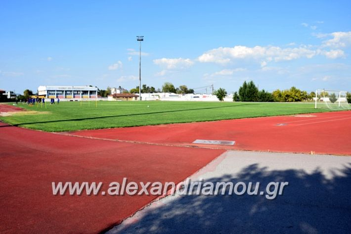 alexandriamou.gr_paokalexandriasDSC_0255