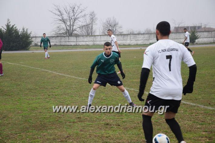 alexandriamou.gr_paok.ae07164