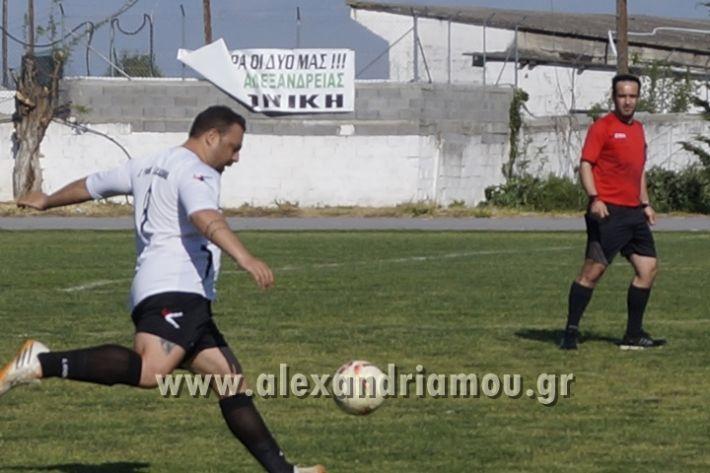 alexandriamou_paok_ag.georgios014