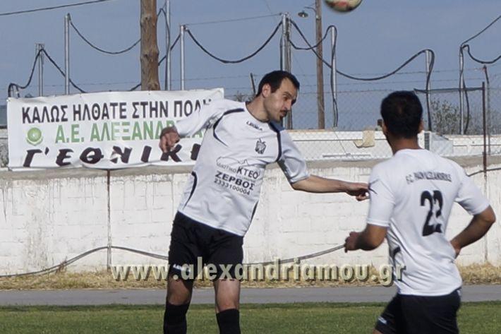 alexandriamou_paok_ag.georgios033