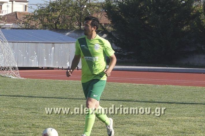 alexandriamou_paok_ag.georgios042