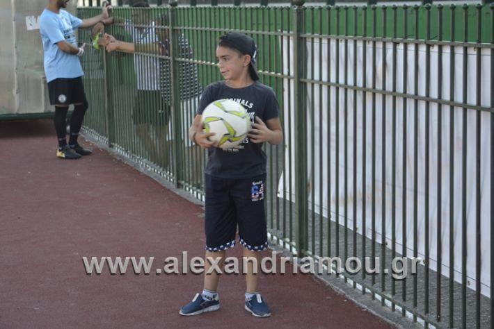 alexandriamou.gr_paokkopanos056