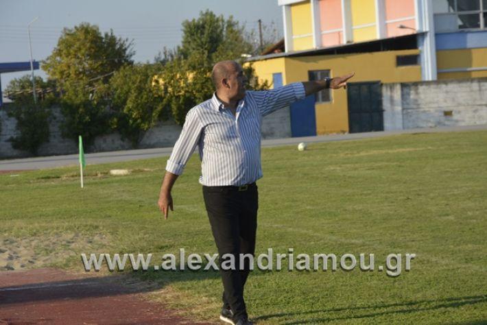 alexandriamou.gr_paokkopanos064