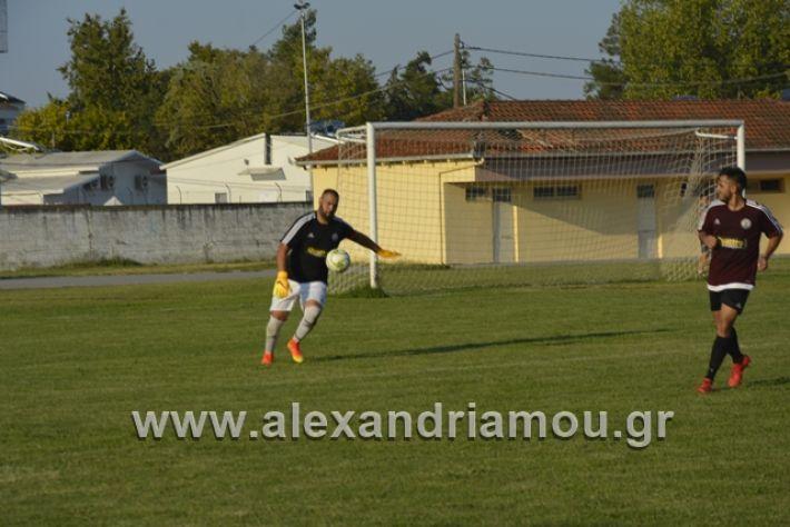 alexandriamou.gr_paokkopanos065