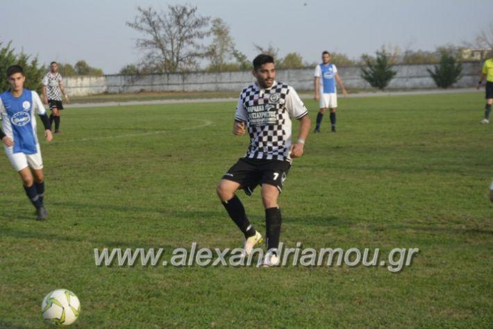 alexandriamou.gr_paokaxailes3.11026