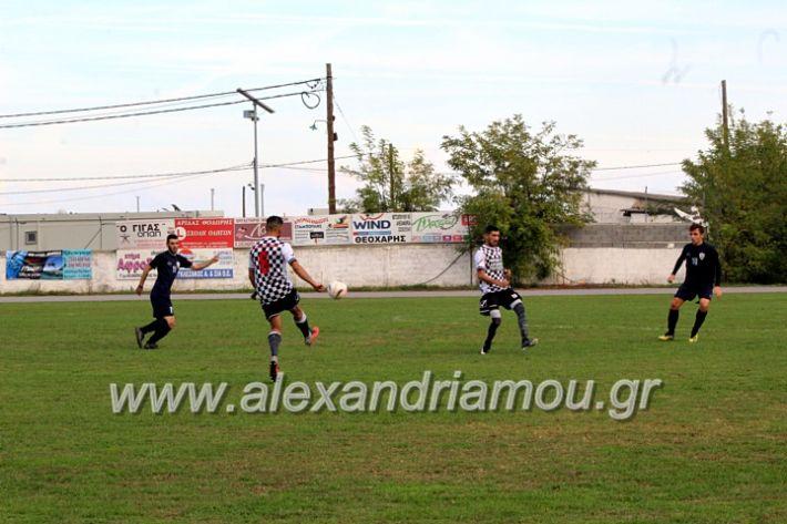 alexandriamou.gr_paokkouloura2019IMG_0170