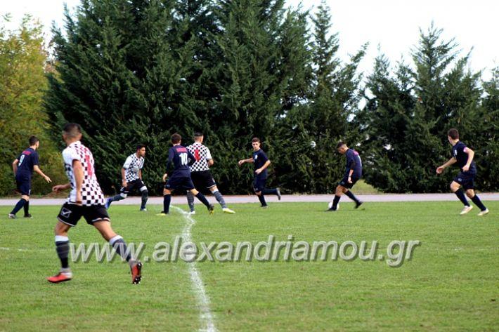 alexandriamou.gr_paokkouloura2019IMG_0172