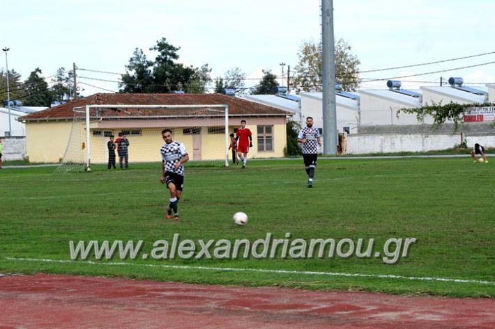 alexandriamou.gr_paokkouloura2019IMG_0177