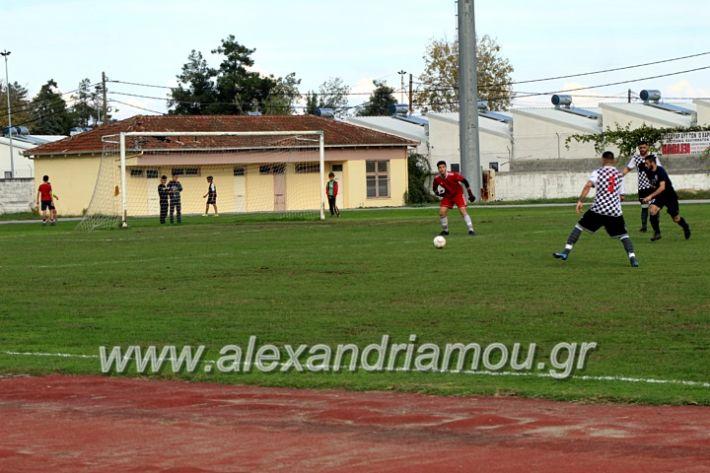 alexandriamou.gr_paokkouloura2019IMG_0179