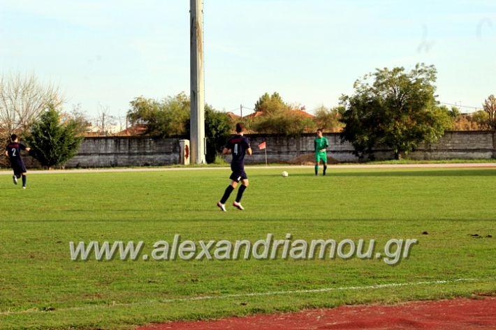 alexandriamou.gr_paokkouloura2019IMG_0182