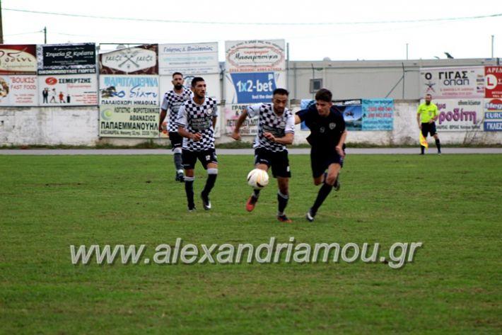 alexandriamou.gr_paokkouloura2019IMG_0239