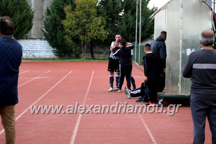 alexandriamou.gr_paokkouloura2019IMG_0244
