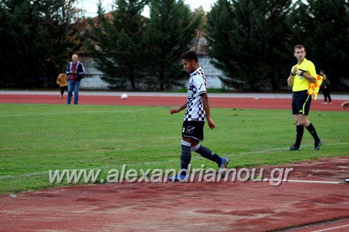 alexandriamou.gr_paokkouloura2019IMG_0248