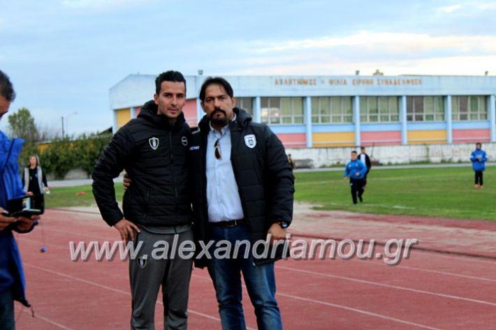 alexandriamou.gr_paokkouloura2019IMG_0365